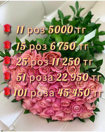 Цветы розы с доставкой