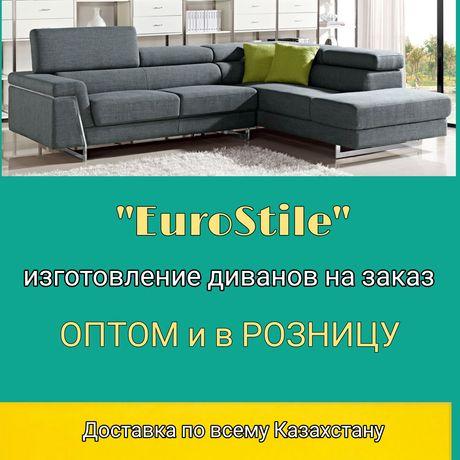 Диван.Угловой диван.Диван новый.Диван оптом и в розницу.На 40% дешевле