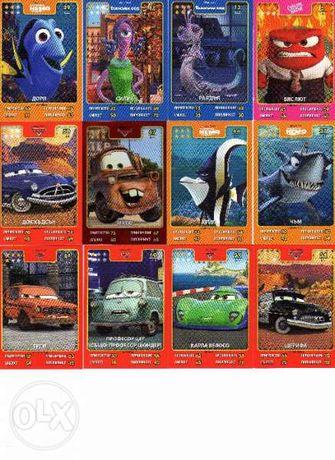 Звездите на Disney Pixar