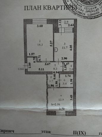 Меняю 2-х комнатную,на 1-комнатную квартиру этого же района .