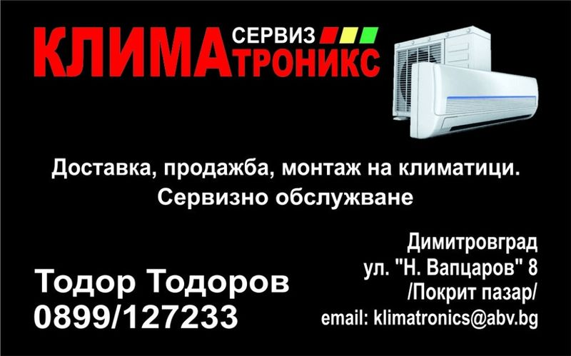 Приемаме поръчки на 1000 джобни визитки - календарчета за 2020 година гр. Пловдив - image 1
