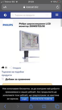 Philips широкоекранен LCD монитор