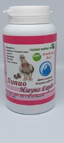 Имуно Гард за гълъби-100+20 таблетки