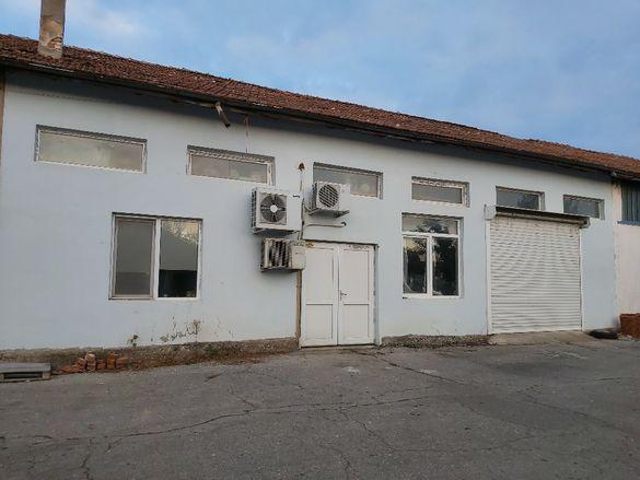 Сграда за производствена, складова, търговска дейност