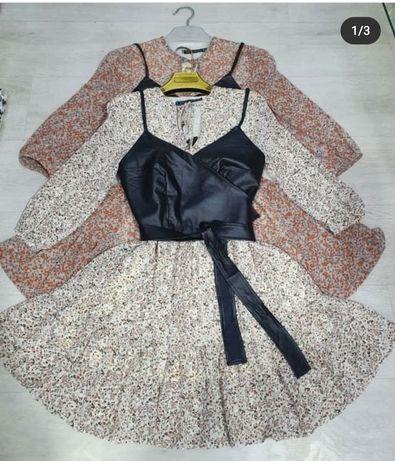 Женское платье с жилеткой корсетом