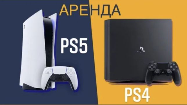 Прокат PS4 & PS5 Аренда TV Экибастуз пс4 пс5 доставка сони приставка