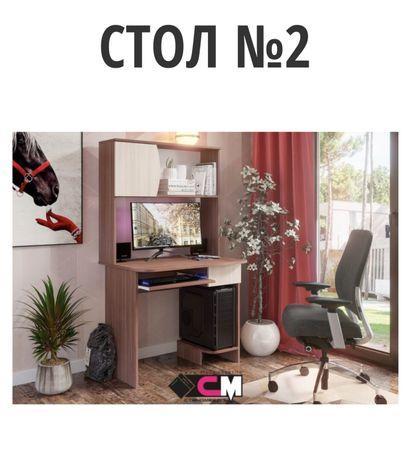 Стол компьютерный! stendmebel.ru