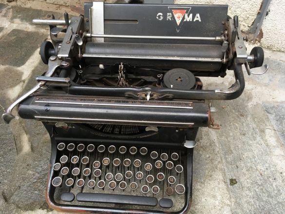 Антична пишеща машина Groma