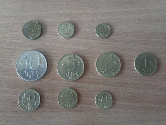 Лот от български монети