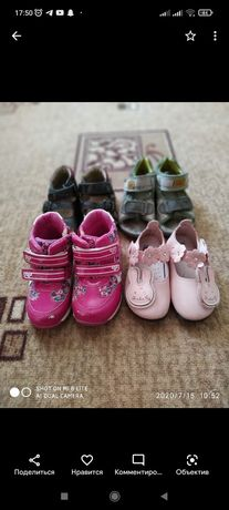 Детская обувь до з лет