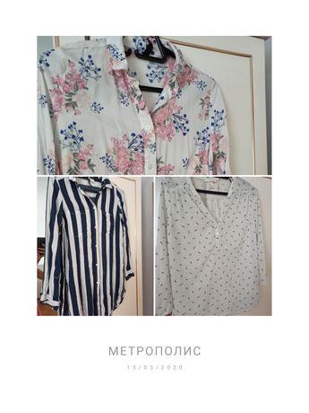 Ризи H&M hm