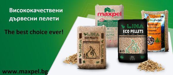 Пелети - висок клас (А1) с безплатна доставка ТОП ОФЕРТА!