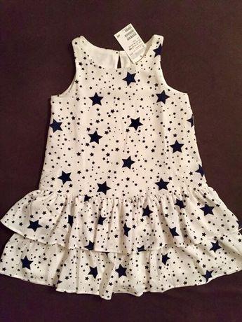 Нова рокля HM 4-5години