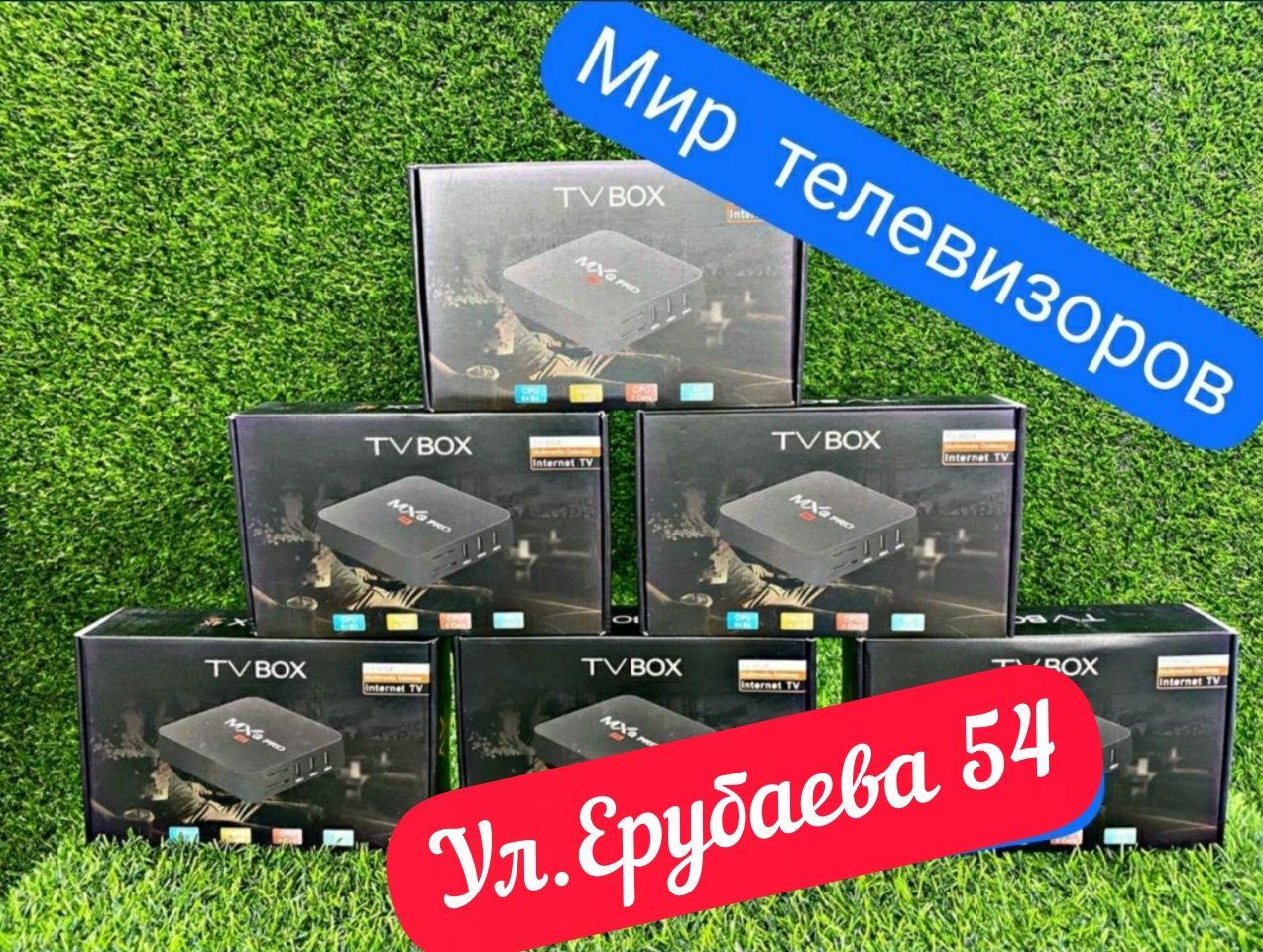 TV BOX смарт тв бокс из обычного вы можно сделать смарт новые успей ку