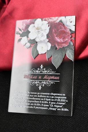 Акрилни прозрачни покани за сватба