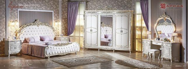 Спальный гарнитур Версаль. Мебель со склада Дёшево ТОЛЬКО У НАС!!!