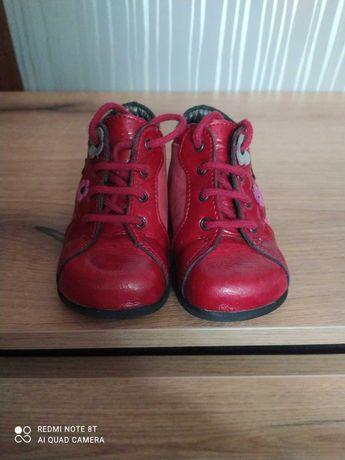 Детски обувки bopy