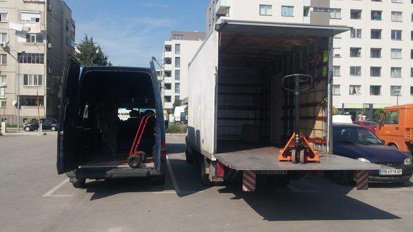 Алегре транс.Транспортни услуги Пловдив НИСКИ ЦЕНИ преместване на дома