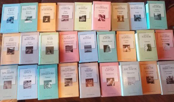 Поредица книги