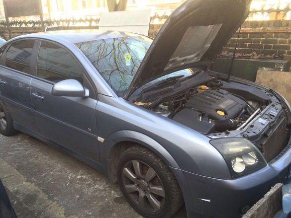 Части за, Opel Vectra 1.9Cdti, 120кс. 2005г