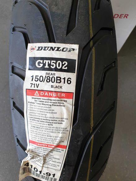 150/80B16 Dunlop GT502 - 1 бр. нова гума за мотоциклет
