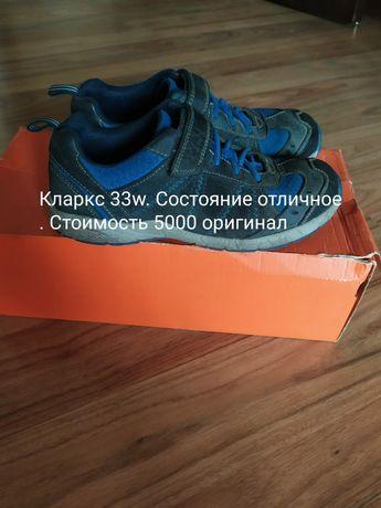 Детская обувь, кроссовки Nike и Clarks, размер 32 и 33