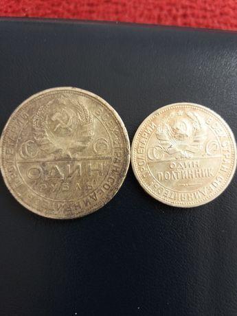 Se vinde: monede rusești