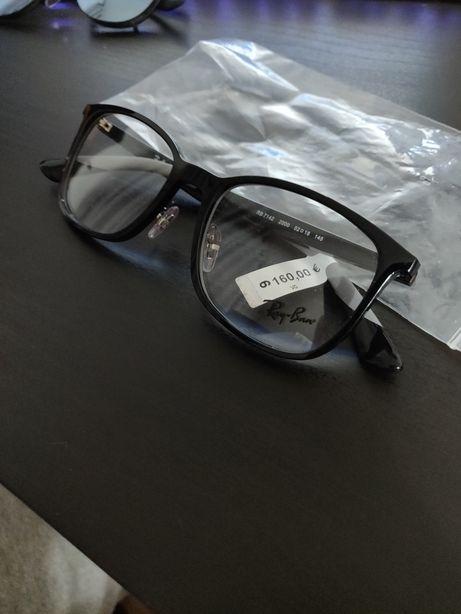Ramă ochelari Ray-Ban rb7142