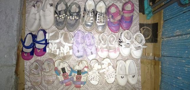Срочно дет обуви