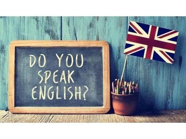 Meditații limba Engleză, copii
