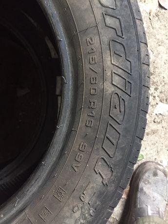 Резина,шины на 16 комплект