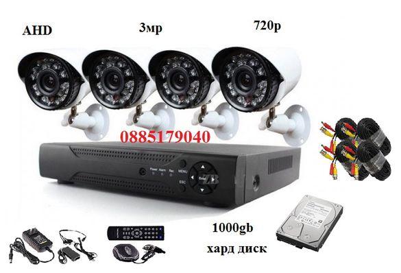 3MP 720p AHD комплект Хард 1000gb 4 камери AHD DVR система видеонаблюд