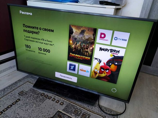 3D LG Smart TV  125 см Вай фай