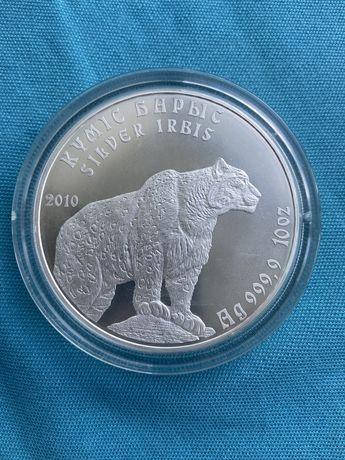 Монета серебряная Серебряный Барс 10 Oz
