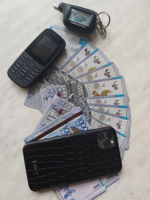 Кредит без залога. АЛМАТЫ Алматы - изображение 1