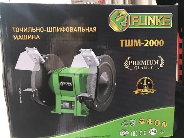 Polizor electric 2000W