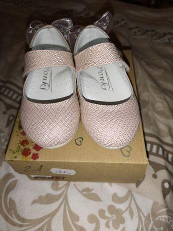 Обувки ponki