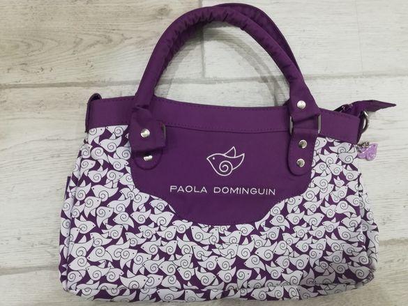 Дамска чанта Paola Dominguin