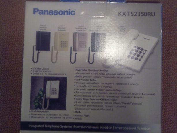 телефонный аппарат кнопочный