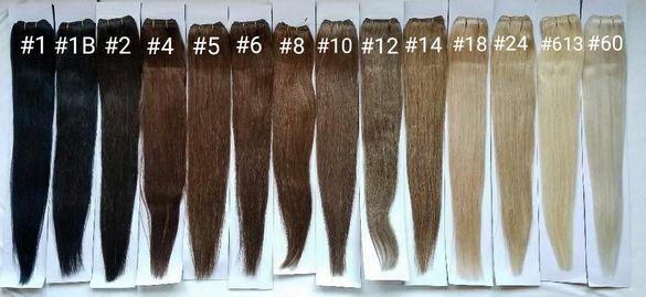 Естествена коса (екстеншън) на треса за удължаване и сгъстяване