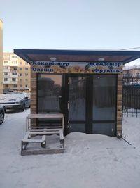 Продам Готовый бизнес 5 Павильонов 13.5млнСрочно