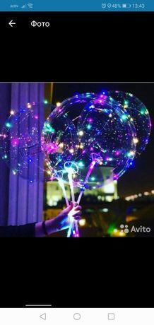 BODO шары!Светящиеся шары!Подарки на день рождения!Подарки 2021!