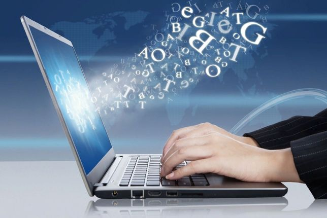 Компьютерные курсы Excel, Power Point. Цифровая грамотность.