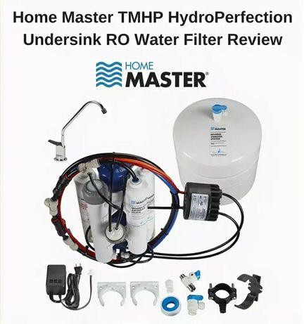 Фильтры для воды Home Master HydroPerfection