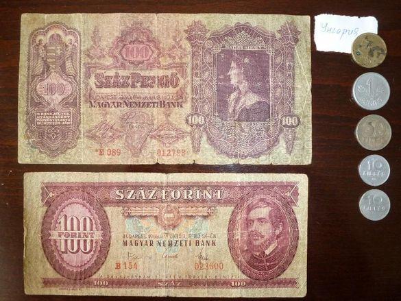 Колекция от различни монети и банкноти