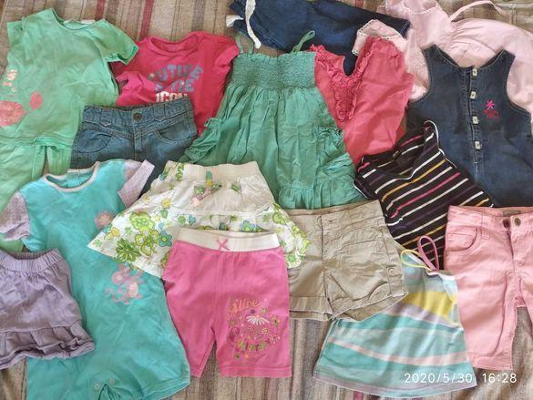 Летни дрехи размер 94