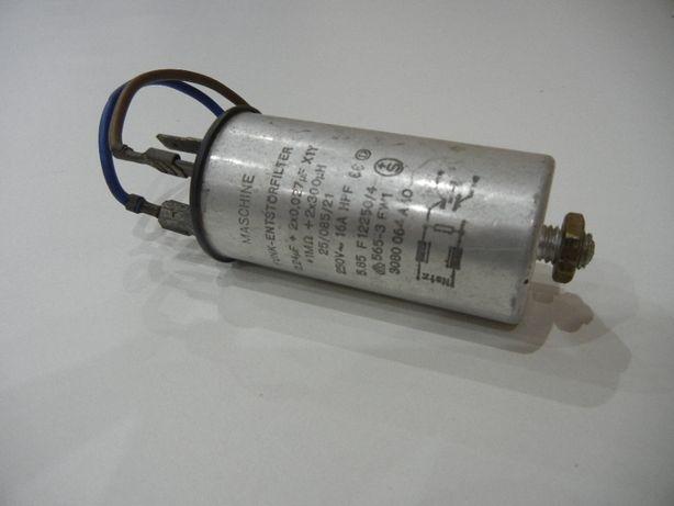 Condensator intrare tensiune masina de spalat bosh