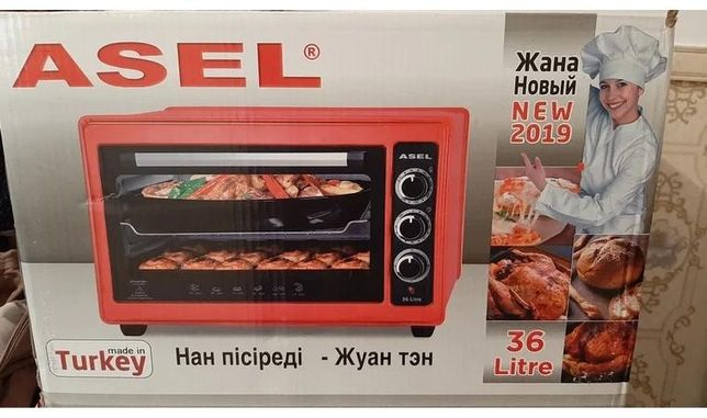 Продам духовку Asel