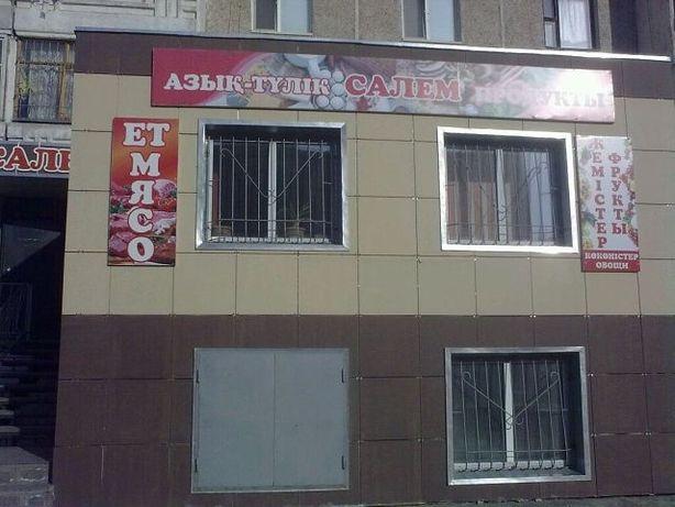 Продам магазин продуктов/мясной Костанай 7микр д.12