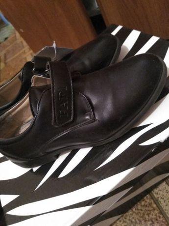 Детская обувь качественная Зачаганск
